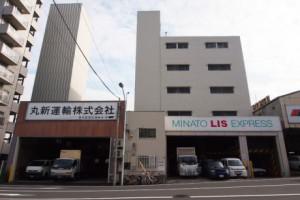 minato5808-1-460x345