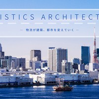 logistics_architecture_image